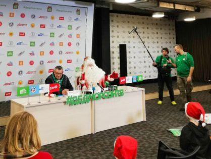 Пресс-конференция с дедом Морозом