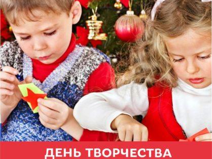 28-29 декабря в Первом Музее Славянской Мифологии