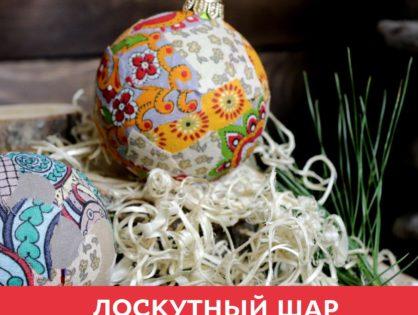 Новогодние мастер-классы от Первого Музея Славянской Мифологии