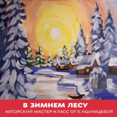 11-12 января в Первом Музее Славянской Мифологии