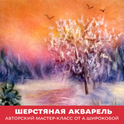 18-19 января в Первом Музее Славянской Мифологии
