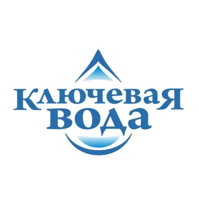 Экскурсия на производстве компании «Ключевая вода»
