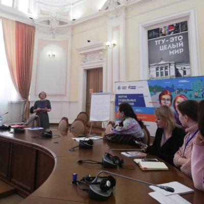 Форум социальных инициатив «Родные города»