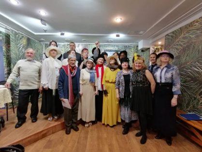 Томский краеведческий театр имени И.М. Смоктуновского