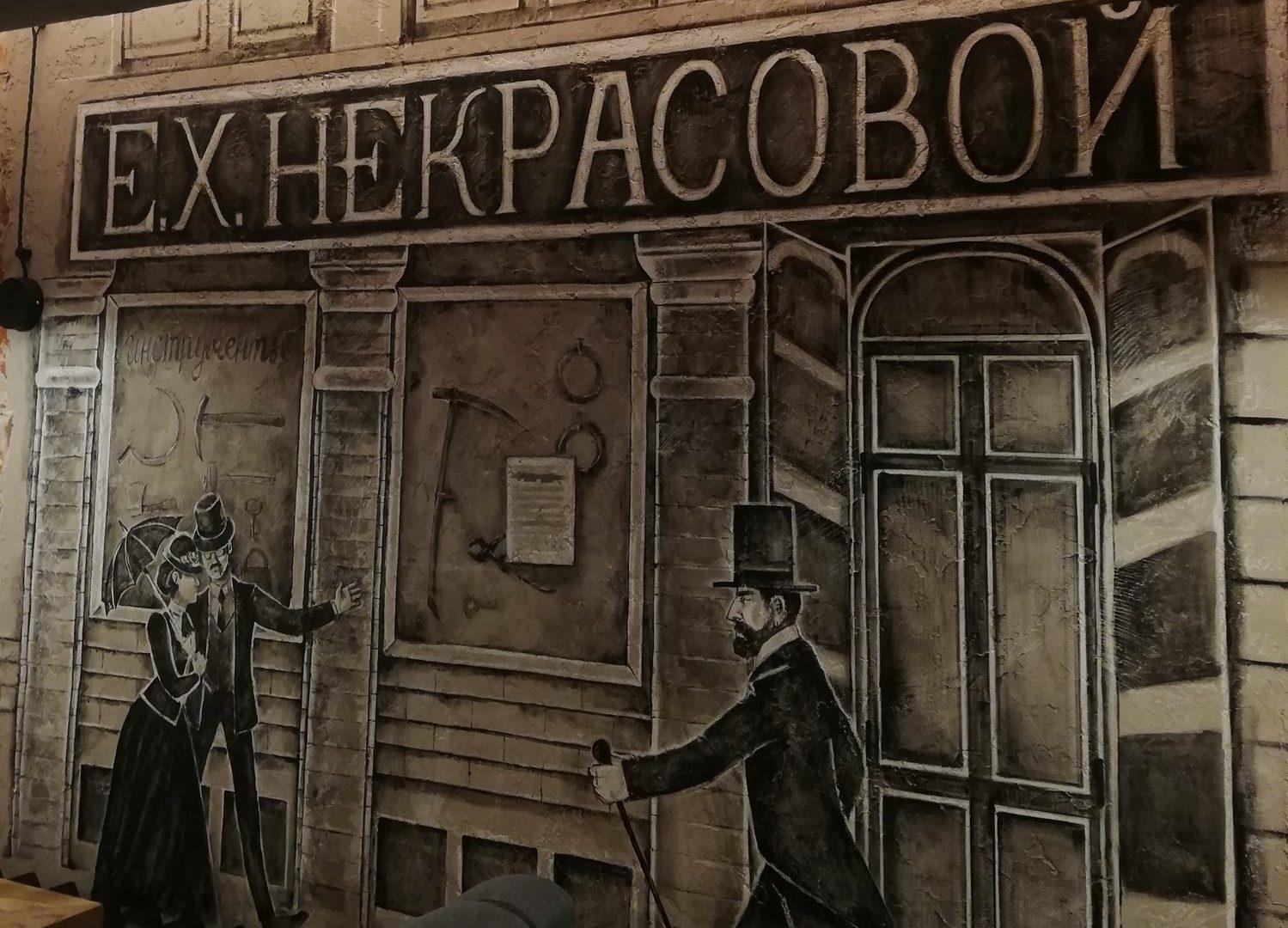 """Этюды о любви в баре """"Какие люди"""" 14 февраля"""