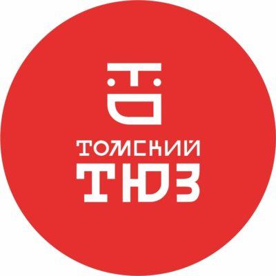Репертуар от Томского ТЮЗа