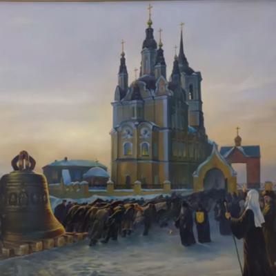 Чтение картины «Томский Царь-колокол»