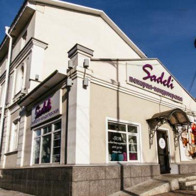 Пекарня-кондитерская «Sadeli»