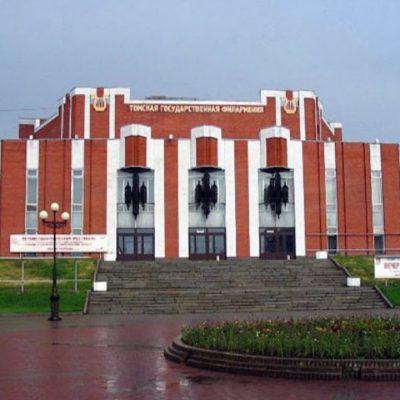 Онлайн-концерты в Томской Филармонии
