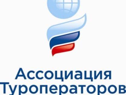 Юридический вебинар АТОР