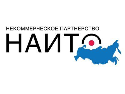 Приглашаем в путешествие по регионам России