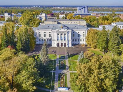 Афиша мероприятий в Музее истории Томска 18-20 сентября