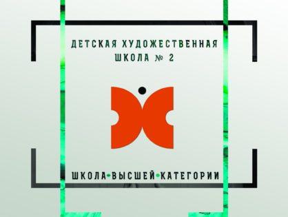 Выставка «Томск и томичи»