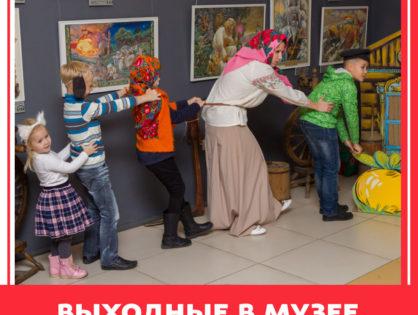 Афиша мероприятий Первого музея славянской мифологии