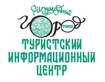 ТИЦ Томска на Izi.travel