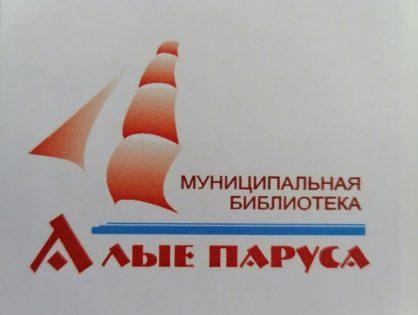 """Виртуальный кукольный спектакль """"Загадки сказочной страны"""""""
