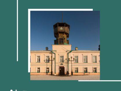 Афиша на выходные 6 - 7 февраля от Музея истории Томска