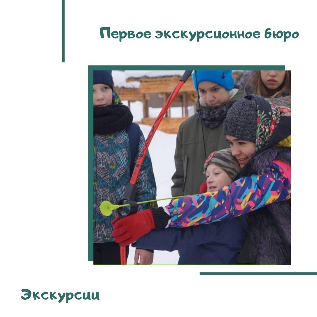 Экскурсии к 23 февраля и 8 марта от Первого Экскурсионного бюро